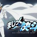 Magic Kaito 1412 – 18 (Subtitle Indonesia)