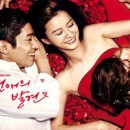 Discovery of Love / 연애의 발견 (2014) [Complete]