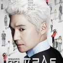 Dr. Frost Episode 06