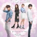 Hi! School – Love On Episode 20 (Complete)