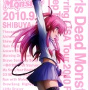Girls Dead Monster starring LiSA Tour 2010 Final -Keep The Angel Beats!-