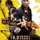 Kung Fu Jungle (2014) 720p BluRay 600MB
