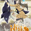 Kamisama Hajimemashita 2 – 06