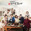 Let's Eat 2 Episode 18 END + Special EP 01