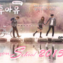 Who Are You: School 2015 Episode 16 END