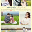 Warm and Cozy Episode 16 END