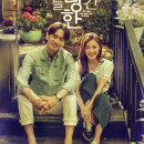 The Time We Were Not In Love Episode 16 END