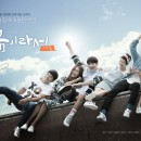 Because It's The First Time Episode 01 – 08 (Completed)