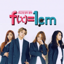 f(x)=1cm Episode 08