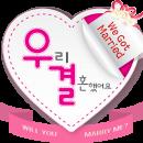 We Got Married S4 Episode 316