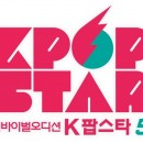 Survival Audition K-Pop Star Season 5 Episode 21