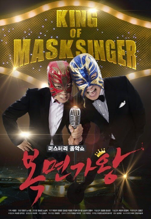 - King of Mask Singer Episode 226