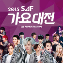 SBS 2015 SAF Gayo Daejun