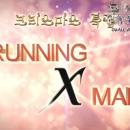 Running Man Episode 279