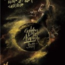 30th Golden Disc Awards