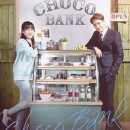 Choco Bank Episode 01 – 06 (Completed)