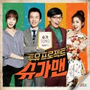 Two Yoo Project Sugar Man Episode 28