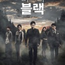 Goodbye Mr. Black Episode 01 – 20 (Completed)