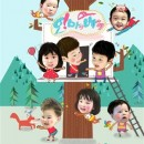 Oh! My Baby Episode 126