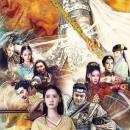 God of War, Zhao Yun / Chinese Hero Zhao Zi Long Episode 12