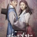 Mirror of the Witch Episode 01 – 20 (Completed)