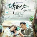 Doctors Episode 01 – 20 (Completed)