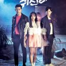 Let's Fight Ghost Episode 01 – 16 (Completed)