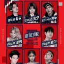 Hit The Stage Episode 10 END