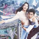 Second To Last Love Episode 01 – 20 (Completed)