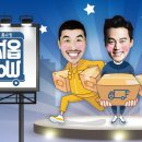 Talents for Sale Episode 19 END