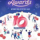 2016 tvN10 Awards