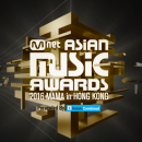 [Mnet] 2016 MAMA (Mnet Asian Music Awards)