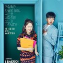 Introverted Boss Episode 01 – 16 (Completed)