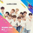 Wanna One Go Episode 02