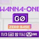 Wanna One Go Season 2: Zero Base Episode 01