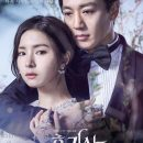 Black Knight: The Man Who Guards Me Episode 01 – 20 (Completed)