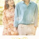 About Time Episode 01 – 16 (Completed)