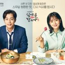 Let's Eat 3 Episode 14 END