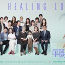 My Healing Love Episode 77 – 80