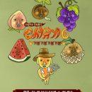 New Journey to the West Season 6 Episode 05 (Hokkaido)
