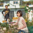 Top Star Yoo Baek Episode 11