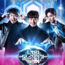 I Can See Your Voice Season 6 Episode 03