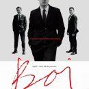 Boi (2019) WEB-DL 480p & 720p