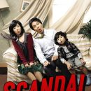 Speed Scandal (2008) BluRay 480p & 720p