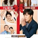 Because I Love You (2017) WEB-DL 480p & 720p