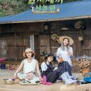 Three Meals a Day: Mountain Village Episode 01