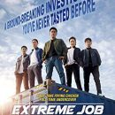 Extreme Job (2019) BluRay 480p & 720p