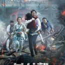 Train to Busan (2016) BluRay 480p & 720p