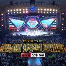 Running Man Fan Meeting – Project Running 9 (2019) [MP3 128kbps]