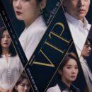 VIP Episode 16 END